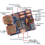 GPD2856C_MP3_Decoder_and_Play_Board,_Amplifier 04